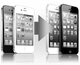 Подменный телефон на период ремонта