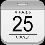 Исчисление сроков по требованиям потребителей